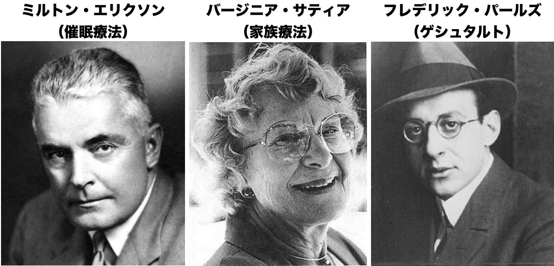 三人の天才